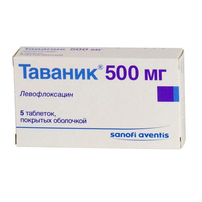Таваник, 500 мг, таблетки, покрытые оболочкой, 5шт. — купить в Самаре, инструкция по применению, цены в аптеках, отзывы и аналоги. Производитель Sanofi