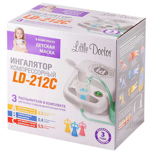 Ингалятор компрессорный Little Doctor LD-212С, LD-212C, в ассортименте, 1 шт.