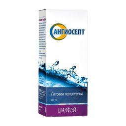 Ополаскиватель Ангиосепт, раствор для полоскания полости рта, шалфей, 200 мл, 1 шт.