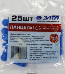 Ланцеты для прокалывателя Сателлит Qlance Twist, 25 шт.