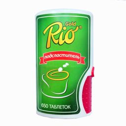 Рио Голд, таблетки, 650 шт.