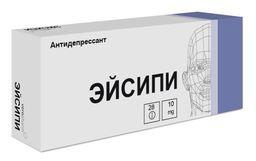 Эйсипи, 10 мг, таблетки, покрытые пленочной оболочкой, 28 шт.