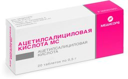 Ацетилсалициловая кислота МС, 0.5 г, таблетки, 20 шт.