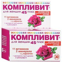 Компливит для женщин 45 плюс, таблетки, покрытые пленочной оболочкой, 30 шт.