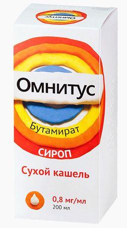 Омнитус, 0.8 мг/мл, сироп, 200 мл, 1 шт.