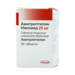 Амитриптилин Никомед, 25 мг, таблетки, покрытые пленочной оболочкой, 50 шт.