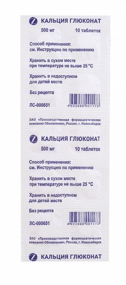 Кальция глюконат, 500 мг, таблетки, 10 шт.