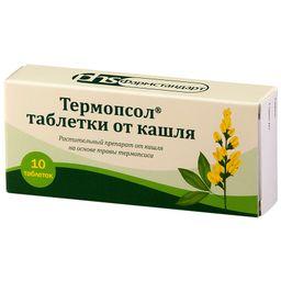 Термопсол таблетки от кашля, таблетки, 10 шт.