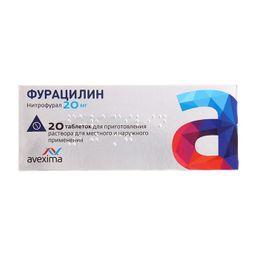Фурацилин, 20 мг, таблетки для приготовления раствора для местного и наружного применения, 20 шт.