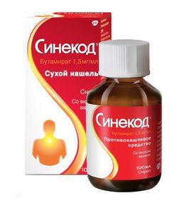 Синекод, 1.5 мг/мл, сироп, со вкусом ванили, 100 мл, 1 шт.