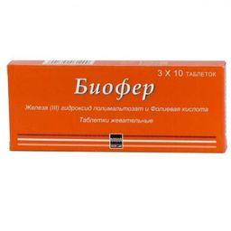 Биофер, таблетки жевательные, 30 шт.