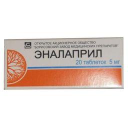Эналаприл, 5 мг, таблетки, 20 шт.