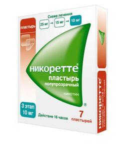 Никоретте, 10 мг/16 ч, пластырь трансдермальный, полупрозрачная, 7 шт.