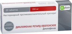 Диклофенак ретард Оболенское, 100 мг, таблетки пролонгированного действия, покрытые кишечнорастворимой оболочкой, 20 шт.