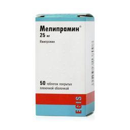 Мелипрамин, 25 мг, таблетки, покрытые пленочной оболочкой, 50 шт.