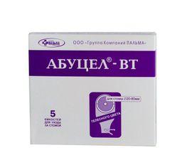 Калоприемники Абуцел-ВТ, 20-80 мм, телесного цвета, 5 шт.