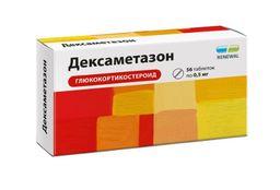 Дексаметазон, 0.5 мг, таблетки, 56 шт.
