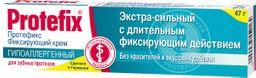 Протефикс крем фиксирующий, крем для фиксации зубных протезов, гипоаллергенный (ая), 47 г, 1 шт.