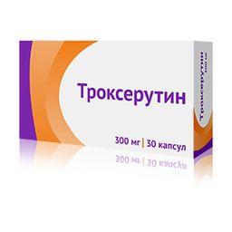 Троксерутин, 300 мг, капсулы, 30 шт.