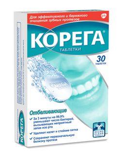 Корега Отбеливающие таблетки для очищения зубных протезов, таблетки для чистки зубных протезов, 30 шт.