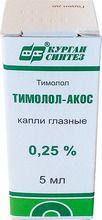 Тимолол-АКОС, 0.25%, капли глазные, 5 мл, 1 шт.