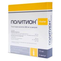 Политион, 25 мг/мл, концентрат для приготовления раствора для инфузий, 12 мл, 5 шт.