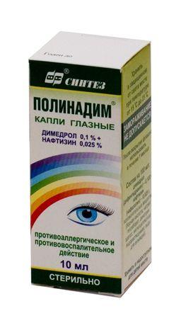 Полинадим, капли глазные, 10 мл, 1 шт.