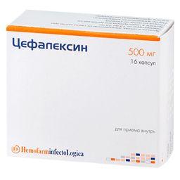 Цефалексин, 500 мг, капсулы, 16 шт.
