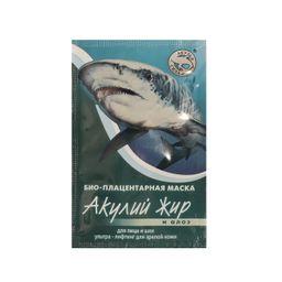 Акулий жир Маска плацентарная с алоэ, маска для лица, 10 мл, 1 шт.