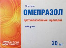 Омепразол, 20 мг, капсулы, 30 шт.