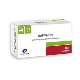 Варфарин, 2.5 мг, таблетки, 100 шт.