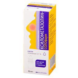 Ксилометазолин-СОЛОфарм, 0.1%, капли назальные, 10 мл, 1 шт.