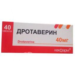 Дротаверин, 40 мг, таблетки, 40 шт.