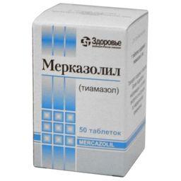 Мерказолил, 5 мг, таблетки, 50 шт.