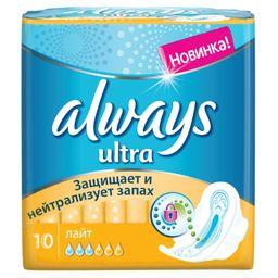 Always ultra light прокладки женские гигиенические, 10 шт.