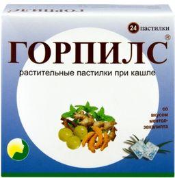 Горпилс растительные пастилки, пастилки, с ментолом и эвкалиптом, 24 шт.