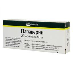Папаверина гидрохлорид, 0.04 г, таблетки, 20 шт.