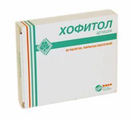 Хофитол, таблетки, покрытые оболочкой, 60 шт.