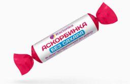 Рационика Аскорбинка без сахара, таблетки жевательные, без сахара, 10 шт.