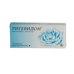 Ригевидон, 30 мкг+150 мкг, таблетки, покрытые оболочкой, 21 шт.