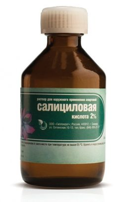 Салициловая кислота, 2%, раствор для наружного применения спиртовой, 40 мл, 1 шт.