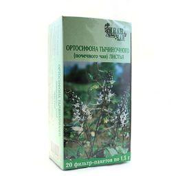Ортосифона тычиночного (Почечного чая) листья, сырье растительное-порошок, 1.5 г, 20 шт.