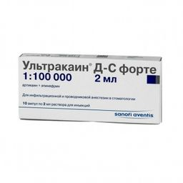 Ультракаин Д-С форте, 40 мг+10 мкг/мл, раствор для инъекций, с эпинефрином, 2 мл, 10 шт.
