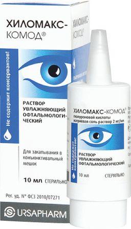Хиломакс-Комод, 2 мг/мл, раствор увлажняющий офтальмологический, 10 мл, 1 шт.