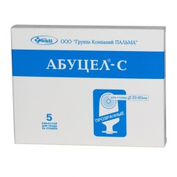 Калоприемники Абуцел-С, 20-60 мм, прозрачные, 5 шт.