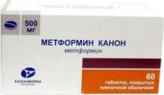 Метформин-Канон, 500 мг, таблетки, покрытые пленочной оболочкой, 60 шт.