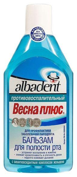 Альбадент бальзам противовоспалительный Весна Плюс, бальзам для полости рта, 400 мл, 1 шт.