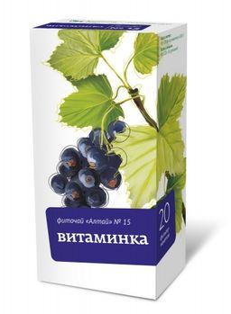 Фиточай Алтай №15 Витаминка, фиточай, 2 г, 20 шт.