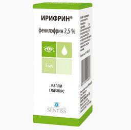 Ирифрин, 2.5%, капли глазные, 5 мл, 1 шт.