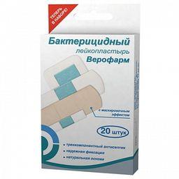 Лейкопластырь бактерицидный, 1,9 х 7,2 см, пластырь медицинский, натуральный, 20 шт.